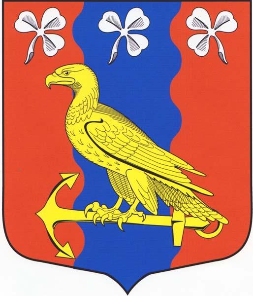 герб редкино